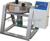 供应铁科院标准圆盘耐磨硬度试验机生产机批发销售
