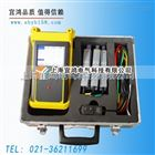 YLG3000多功能三相电力参数向量仪规格