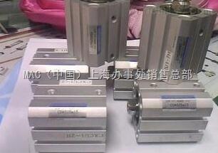 小金井正品原裝價格實惠DA-500X25