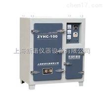ZYHC-100香蕉视频下载app污最新版破解版儀器電焊條幹燥箱 ZYHC-100自控遠紅外電焊條烘幹爐