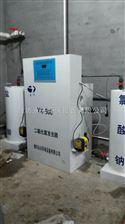 厂家直销高纯型二氧化氯发生器价格优惠欢迎订购
