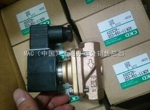 上海CKD电磁阀