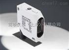 德国Sensopart荧光传感器系列Z新报价