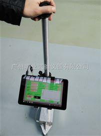 地坪平整度测试仪