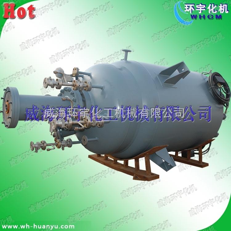 15000L蒸汽加热压力容器反应釜