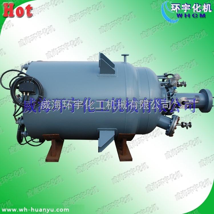 2000L哈氏合金复合板反应釜 压力容器
