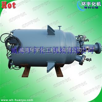 GSH-3000L不锈钢反应釜 夹套循环油加热压力容器