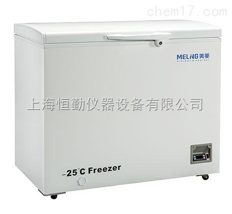 医用低温冰箱DW-YW166A