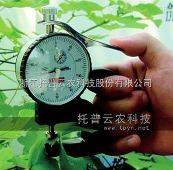 YH-1叶片厚度测定仪