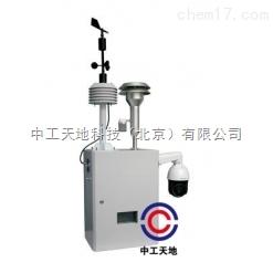 LBTFZ建筑工程扬尘噪声在线监测系统