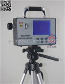 ccz-1000ccz-1000直读式粉尘测定仪  中工天地