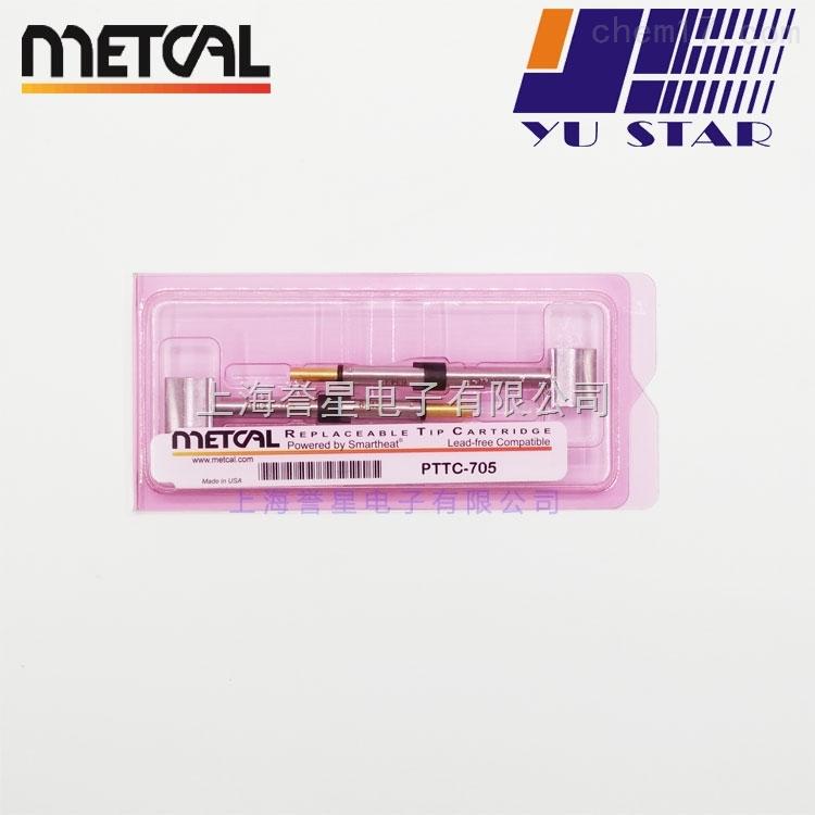 PTTC-705-美国METCAL无铅烙铁头PTTC-705刀片式烙铁咀