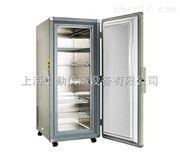 -40度低温储存箱DW-FL531
