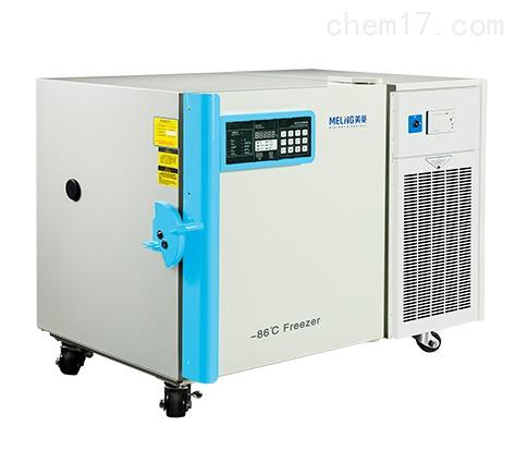 中科美菱小型-86℃立式低温冰箱