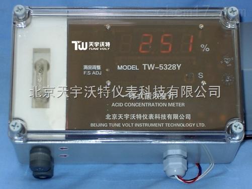 TW-5328YJ一体式碱浓度计价格