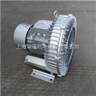 2QB520-SHH574KW环形高压风机