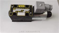 PARKER派克电磁阀的种类特点和应用