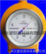 防腐湿式气体流量计现货促销