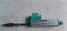 GEFRAN杰夫伦位移传感器杰弗伦电子尺直线位移传感器杰弗伦中国