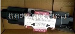 日本丰兴油压电磁阀TOYOOKI减压阀产品技术原理