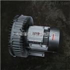 2QB420-SHA31台湾单相漩涡气泵