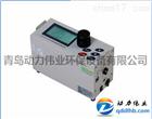 厂家直供青岛动力为业DL-5C在线微电脑激光粉尘检测仪