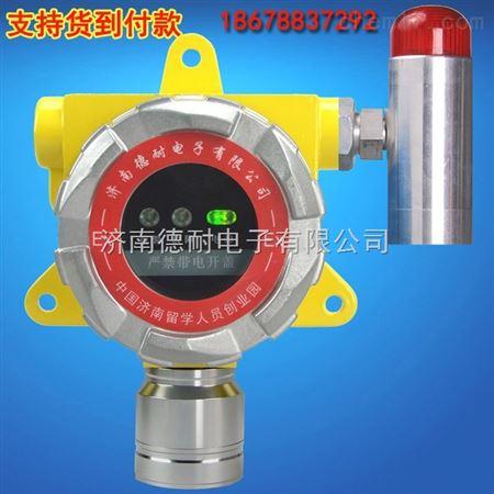 防爆型可燃气体探测器安装接线图