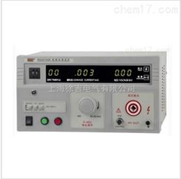 长沙特价供应SLK2672E耐压测试仪 5KV 500mA耐电压击穿试验仪