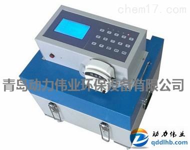DL-9000E便携式水质采样器