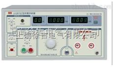 CS2674A 超高压耐压测试仪 耐压测试仪