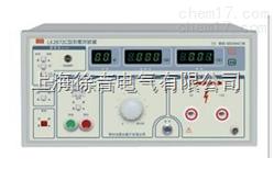 LK2674A10KV高压机超高压耐压测试仪