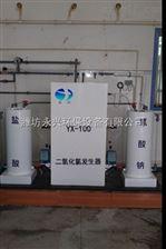厂家生产热卖化学法二氧化氯发生器欢迎订购