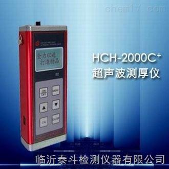 MC-2000A涂层测厚仪便携式油漆测厚仪