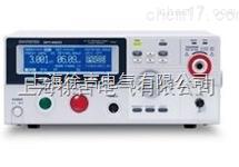 DBNY-S 便携式耐压测试仪|超高压耐压测试仪