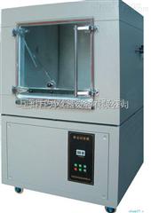JW-SC-500上海巨为砂尘试验箱
