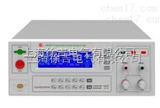 CS9950CX程控接地电阻测试仪 接地电阻测试仪