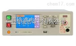 ZC7120D/ZC7110D型交、直流耐电压测试仪 接地电阻测试仪