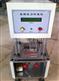 GB/T13643橡膠壓縮應力松弛儀