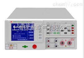 CS9940A程控交直流耐压接地绝缘泄漏测试仪