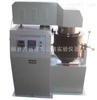 沧州方圆仪器全自动沥青混合料拌合机、拌合机参数