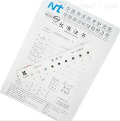 DV-9A黑白密度片 NB/T47013-2015