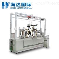 HD-1052自行车动态路况试验机