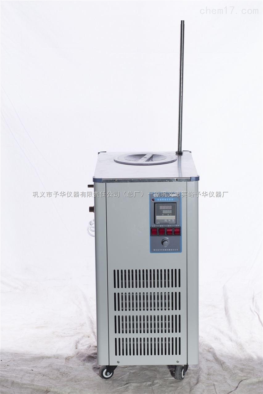 DFY-50L/60℃低温恒温磁力搅拌反应浴(巩义予华厂家直销)