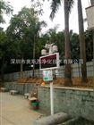 广西南宁北海玉林柳州钦州工地灰尘污染在线监测设备 实时数据无限传输管理平台