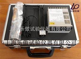 BCX5000型变形测量显示仪