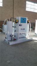 厂家热卖化学法二氧化氯发生器价格优惠欢迎来电订购