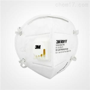 防雾霾口罩 3M带呼吸阀