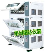 ZHJD-228組合疊加式恒溫培養搖床