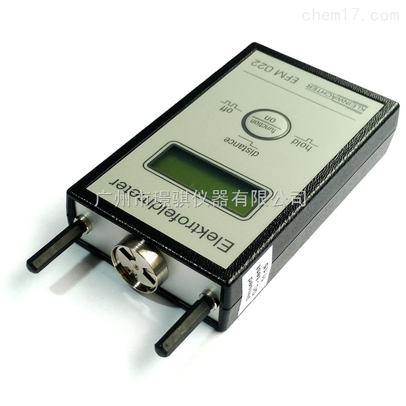 EFM-022静电测试仪