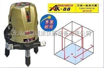 福俊五线激光水平仪AK-88